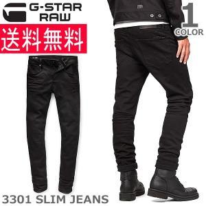 ジースター ロウ/G-STAR RAW 3301 Slim Jeans 51001.8970.082 メンズ デニム ジーンズ スリム Rinsed|bobsstore
