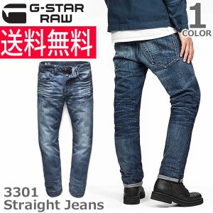 ジースター ロウ/G-STAR RAW 3301 Straight Jeans 51002.8595.89 メンズ デニム ジーンズ ストレート 濃いめ Dark Aged|bobsstore