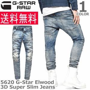 ジースター ロウ/G-STAR RAW 5620 G-Star Elwood 3D Super Slim Jeans 51026.8969.9114 メンズ デニム ジーンズ ストレート 薄め lt vintage aged destroy|bobsstore