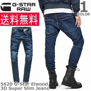 ジースター ロウ/G-STAR RAW 5620 G-Star Elwood 3D Super Slim Jeans 51026.9442.89 メンズ デニム ジーンズ ストレート 濃いめ Dark Aged|bobsstore