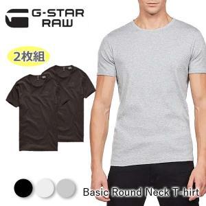ジースター ロウ/G-STAR RAW メンズ  ブランド トップス 半袖 Tシャツ(D07205) クルーネック 2枚セット ROUND NECK T-SHIRT SLIM FIT インナー|bobsstore