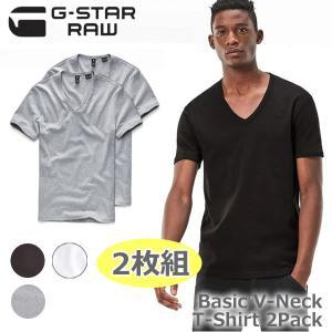 ジースター ロウ/G-STAR RAW メンズ トップス 半袖 Tシャツ(D07207) Vネック 2枚セット V NECK T-SHIRT SLIM FIT インナー|bobsstore