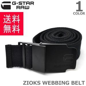 ジースター ロウ【G-STAR RAW】メンズ ベルト D01979 7999 ZIOKS WEBBING BELT 【送料無料】|bobsstore