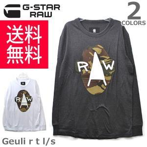 ジースター ロウ/G-STAR RAW メンズ トップス 長袖  ロンT  Geuli R T Long T-Shirt D03225.2757 39 bobsstore