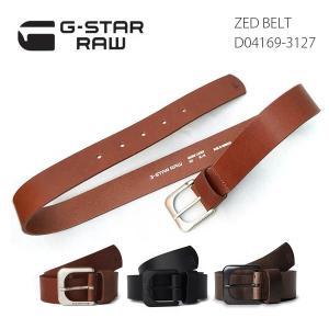 ジースター ロウ/G-STAR RAW ZED Belt D04169.3127 メンズ ベルト DK COGNAC AS ブラウン 茶色 定番|bobsstore