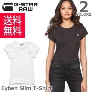 ジースター ロウ【G-STAR RAW】ウィメンズ Tシャツ EYBEN SLIM R T WMN S/S D04432 2757 トップス 半袖Tシャツ プリント シンプル ホワイト ブラック 送料無料|bobsstore