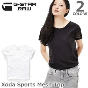 ジースター ロウ/G-STAR RAW レディース  Tシャツ Xoda Sports Mesh Top D04787.8491 WHITE BLAC|bobsstore