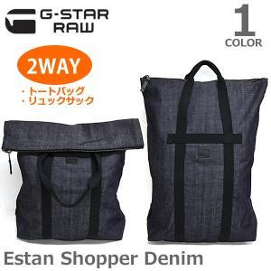 ジースター ロウ【G-STAR RAW】D05293.8304 ESTAN SHOPPER DENIM 2WAY トートバッグ リュックサック RAW|bobsstore