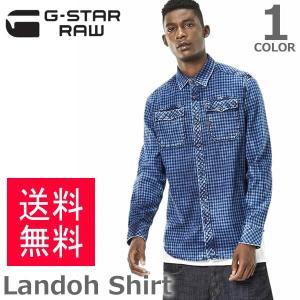 ジースター ロウ 【G-STAR RAW】メンズ チェック 長袖シャツ Landoh Shirt ネルシャツ Towel Bleach Check|bobsstore