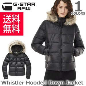 ジースター ロウ/G-STAR RAW Whistler Hooded Down Jacket D06250.8122 アウター ダウン ジャケット レディース|bobsstore