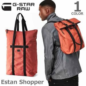 ジースター ロウ【G-STAR RAW】D06325.8866 ESTAN SHOPPER 2WAY トートバッグ リュックサック Bright Au|bobsstore