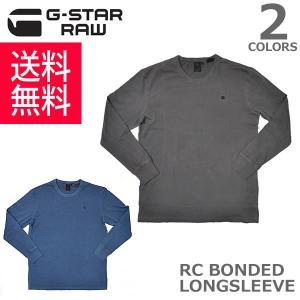 ジースター ロウ/G-STAR RAW RC BONDED R T L/S D06578.2653 メンズ トップス ロングTシャツ 長袖 Tシャツ 2Color bobsstore