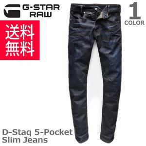 ジースター ロウ/G-STAR RAW D-Staq 5-Pocket Slim Jeans D06761.7209.89 メンズ デニム ジーンズ ストレート 濃いめ Dark Aged|bobsstore