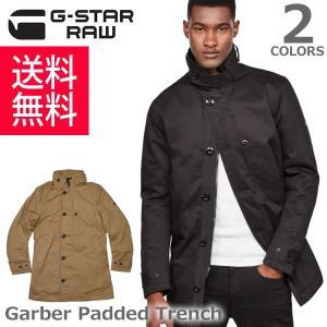 ジースター ロウ【G-STAR RAW】メンズ ジャケット Garber Padded Trench D07831.7004 アウター トレンチコート カジュアル シンプル 【送料無料】|bobsstore