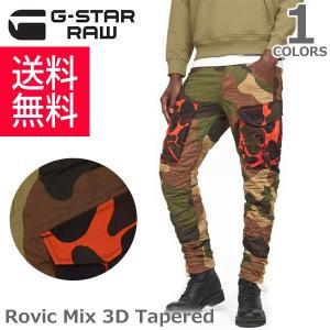 ジースター ロウ【G-STAR RAW】メンズ 迷彩柄 パンツ D09947 A168 8287 Rovic Mix 3D Tapered  迷彩 カモ 送料無料|bobsstore