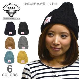 ハイランド【HIGHLAND】2000 リブニットキャップ knit ニット帽 ニットキャップ メンズ レディース ユニセックス 英国製 ペア 新作|bobsstore