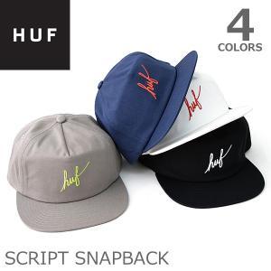 ハフ/HUF HT00005 SCRIPT SNAPBACK キャップ  ブラック/ホワイト/グレー ロゴ ストリート CAP スケーター プレゼント ギフト 誕生日 メンズ 帽子|bobsstore