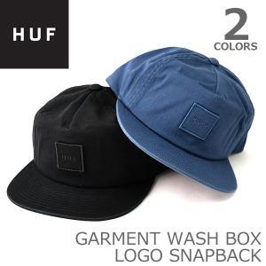 ハフ/HUF HT00014 GARMENT WASH BOX LOGO SNAPBACK キャップ  ブラック/ダーク デニム ロゴ ストリート CAP スケーター プレゼント ギフト 誕生日 メンズ 帽子|bobsstore