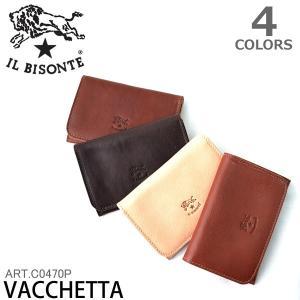 イルビゾンテ IL BISONTE レザー カードケース/ カードホルダー  C0470 PO  VACCHETTA OLD 牛革 ウォレット bobsstore