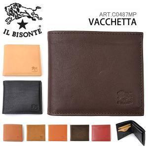 イルビゾンテ IL BISONTE レザー 2つ折り財布  C0487 MP  VACCHETTA  牛革 男女兼用 ユニセックス イタリア製 bobsstore