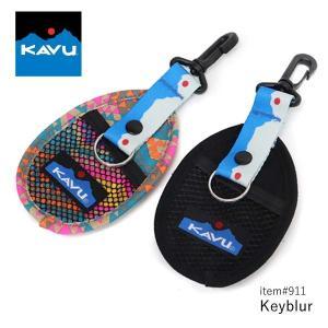 カブー/KAVU 911 Keyblur キーブラー キーチェーン キーホルダー 小銭入れ 鍵 キーケース  キャンプ アウトドア 山 川 海 コットン|bobsstore