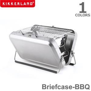 キッカーランド【KIKKERLAND】Briefcase BBQ ブリーフケースバーベキュー シルバー BQ01 アウトドア キャンプ バーベキュー|bobsstore