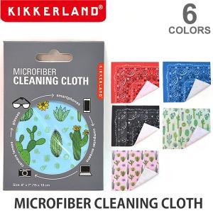 キッカーランド/KIKKERLAND MICROFIBER CLEANING CLOTH CD126 眼鏡 メガネ 携帯 デジカメ パソコン マイクロファイバー クロス|bobsstore