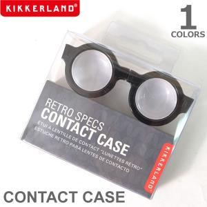 キッカーランド/KIKKERLAND CONTACT CASE  MG62 コンタクトレンズケース 小物入れ メガネ デザイン雑貨|bobsstore