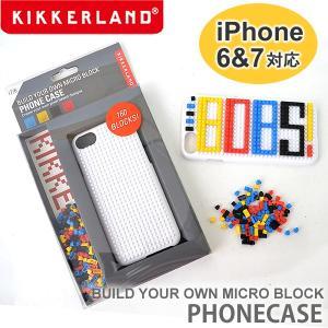キッカーランド【KIKKERLAND】COMPATIBLE WITH iPhone 6 &iPhone 7 MP26 ナノブロック ミクロ 携帯ケース|bobsstore