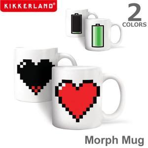 キッカーランド【KIKKERLAND】Morph Mug モーフマグ コップ マグカップ バッテリー ハート CU41 CU44 デザイン雑貨 プレゼ|bobsstore