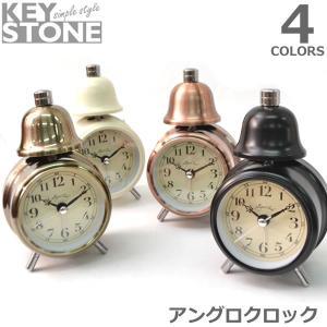キーストーン KEY STONE アングロクロック 時計 目覚まし時計 置き時計 ヴィンテージ レトロ おしゃれALGRCL|bobsstore