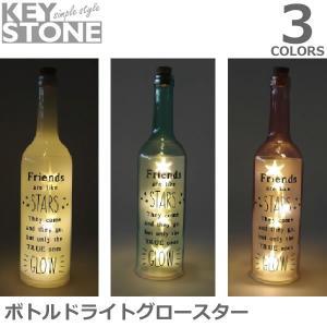 キーストーン【KEY STONE】ボトルドライトグロースター ホワイト ミント ピンク インテリア 電気 ライト ボトル 瓶 BOLIGL 3Colo bobsstore