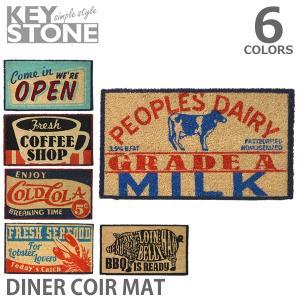 キーストーン【KEY STONE】ダイナーコイヤーマット 玄関マット DICOMA MAT ナチュラル カフェ風 おしゃれ bobsstore