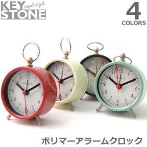 キーストーン KEY STONE ポリマーアラームクロック 時計 掛け時計 置き時計 ヴィンテージ レトロ おしゃれ MAPOAC|bobsstore