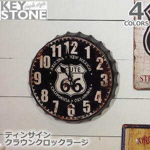 キーストーン KEY STONE ティンサインクラウンクロックラージ 時計 掛け時計 置き時計 ヴィンテージ レトロ おしゃれ TISICL|bobsstore