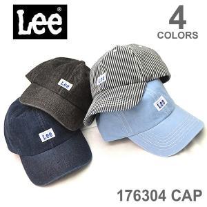 リー/Lee 100-176304 CAP キャップ メンズ レディース カジュアル 帽子 デニム  スポーツ お出かけ  アジャスタブル 日よけ ユ|bobsstore