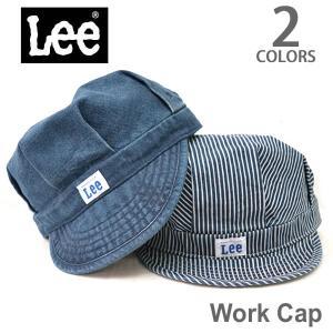 リー/Lee ワークキャップ 100-176305 メンズ レディース カジュアル 帽子 デニム 日よけ ユニセックス|bobsstore