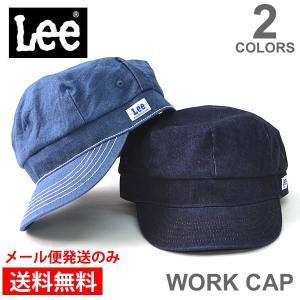リー/Lee 167-176004 ワークキャップ メンズ レディース カジュアル 帽子 デニム アジャスタブル 日よけ ユニセックス メール便発送の|bobsstore