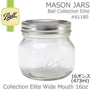 ボール BALL メイソンジャー 16oz 473ml ワイドマウス 保存容器 収納 容器 ガラス ジョッキ ジャーサラダ|bobsstore
