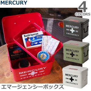 マーキュリー/MERCURY エマージェンシーボックス MEBUEB アメリカン雑貨 救急箱 薬 BOX インテリア 雑貨 収納 4Color|bobsstore