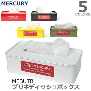 マーキュリー MERCURY ブリキ ティッシュボックス  MEBUTB アメリカン雑貨 ティッシュケース おしゃれ 小物 インテリア|bobsstore
