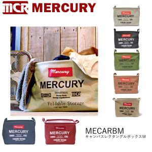 マーキュリー/MERCURY キャンバスレクタングルボックス M MECARBM Canvas Bucket  アメリカン雑貨 洗濯カゴ 収納 おもち|bobsstore