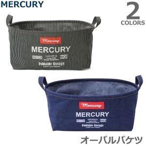 マーキュリー/MERCURY  オーバルバケツ M デニム ヒッコリー MEDEOBM DENIM Bucket アメリカン雑貨 洗濯カゴ 収納 おも|bobsstore