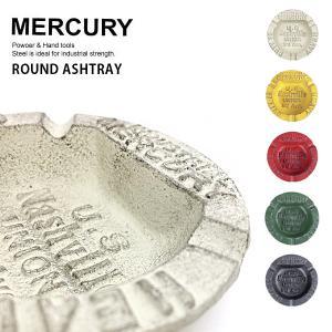 マーキュリー/MERCURY 灰皿 アイアンアッシュトレイ ラウンド タバコ インテリア 小物入れ アメリカン雑貨 アッシュトレー|bobsstore
