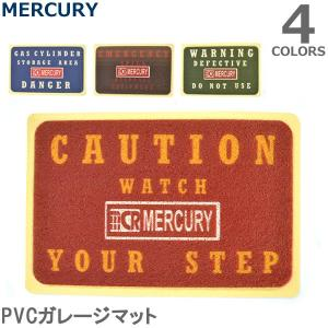 マーキュリー/MERCURY PVCガレージマット 玄関マット MEPGMS スモール Sサイズ カフェ ドアマット 料理 屋外 薄型 ガーデニング|bobsstore