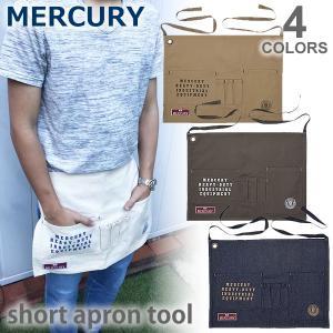 マーキュリー/MERCURY ショートエプロン ツール デニム アースカラー MESATO カフェ キッチン雑貨 料理 エプロン|bobsstore