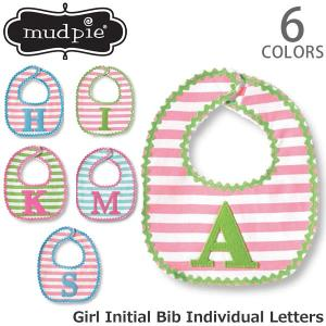 マッドパイ【Mud pie】GIRL INITIAL BIB 1552088 イニシャル スタイ ビブ よだれかけ アルファベット 女の子 ギフト 出|bobsstore