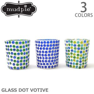 マッドパイ【Mud pie】GLASS DOT VOTIVE 4981019 キャンドルホルダー ボーティブ ガラス MULTI COBALT GRE|bobsstore