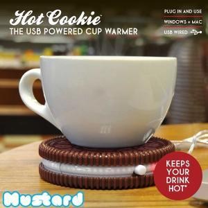 マスタード【Mustard】Hot Cookie クッキー形のカップウォーマー ホットドリンク HOT DRINK USB 50℃の温飲料を保持|bobsstore