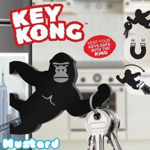 マスタード【Mustard】KEY KONG キーコング マグネティック キーホルダー ボトルオープナー MAGNETIC KEY HOLDER&BO|bobsstore